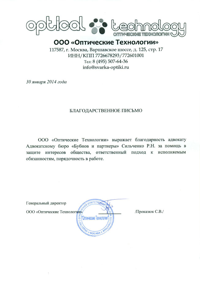 Арбитражный суд краснодар кассационная
